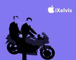 iXelvis2.png