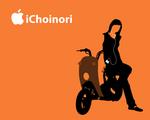 ichoinori2.png